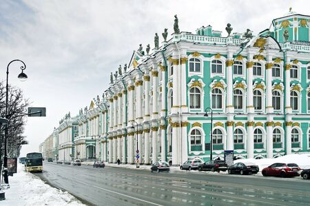pilasters: Winter palace Editorial