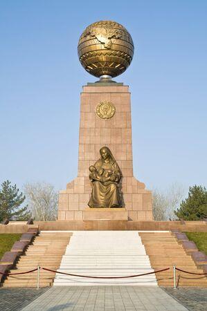 humanisme: Monument de l'Ind�pendance et de l'Humanisme