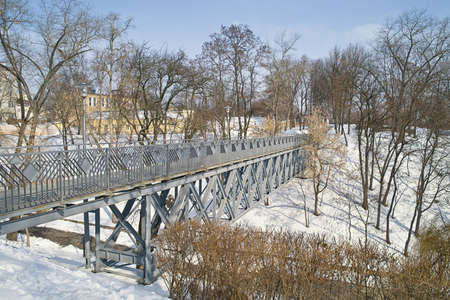 lowering: Bridge above the Kyiv lowering Stock Photo