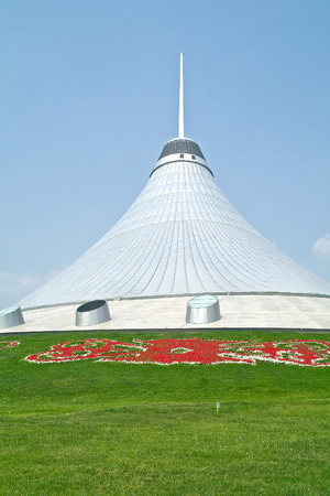 astana: Astana. Urban landscape Editorial