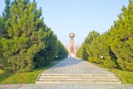 humanism: Monumento de la Independencia y el Humanismo