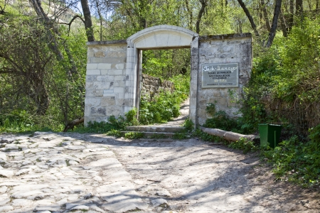 Entrance to the Muslim cemetery in the gorge Maryam-dere photo