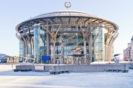Moscow International House of Music  House of Music is a state budgetary institution of Culture of Moscow