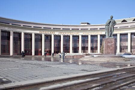 entrants: KAZAN, REPUBLIC TATARSTAN, RUSSIA - March 18, 2014: Kazan (Volga region) Federal University