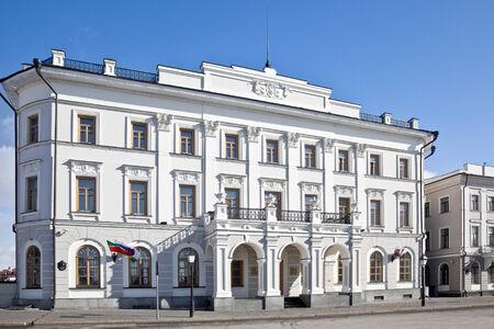 oficina antigua: Edificio reconstruido de la antigua asamblea Gentry. Ahora el edificio es el ayuntamiento de la ciudad de Kazan
