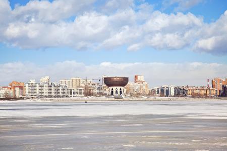 kazan: Kazan. Cityscape  Stock Photo