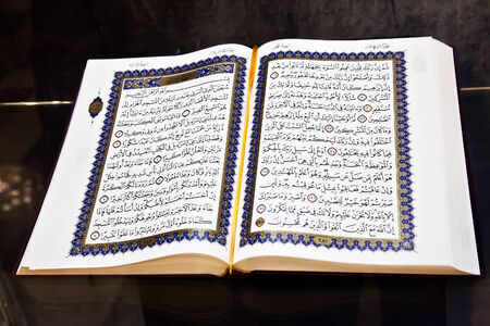 book of revelation: KAZAN, REPUBLIC TATARSTAN, RUSSIA - March 18, 2014: Ancient sacred manuscript of Muslims in the museum Qolsharif Mosque