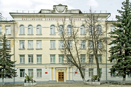 educational institution: RUSSIA, TVER - April 04,2014: Federal state educational institution Tver Suvorov Military School of the Ministry of Defense of the Russian Federation (Suvorov Military School), located in the city of Tver