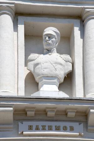 defensive: CRIMEA, SEVASTOPOL - May 10, 2009: Sculptures of heroes of defensive of Sevastopol on the facade of Panorama of defensive of city Editorial