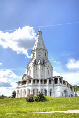 MOSCOW, RUSSIA - August 18.2013: Converted restored Church of the Ascension in the State Historical, Architectural and Natural Landscape Museum-Reserve photo