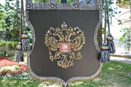 city coat of arms: A coat of arms of city Moscow is in the park of city Pyatigorsk