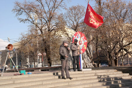 area of conflict: RUSSIA.MOSCOW - November 03.2014: Representative of party Labour Russia speaking on the mass meeting