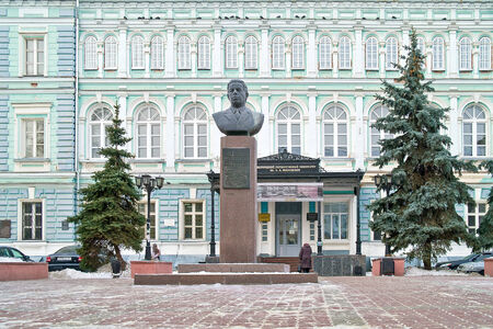 nikolay: RUSSIA, NIZHNY NOVGOROD - November 17.2014: Sculpture physics Nikolay Bogolyubov on the street in the city Editorial