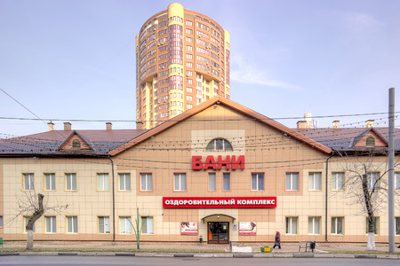 steam room: RUSSIA, REUTOV - November 04.2014: Building of municipal bath-house with a steam room