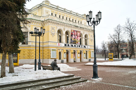 repertoire: RUSSIA, NIZHNY NOVGOROD - November 17.2014: Historic building of the State Academic Drama Theatre in the city Editorial