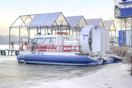 lifeboat station: RUSSIA, MOSCOW - November 30.2014: Ship on the air pillow of (Hovercraft) Ministry of Emergency Situations on the stand of the lifeboat station