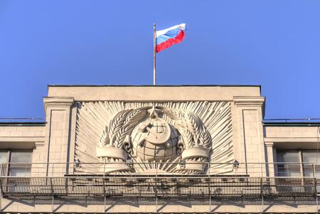 duma: Flag of Russia above building of State Duma
