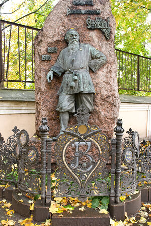 critic: RUSSIA, ST. PETERSBURG - June 27,2009: Tomb of the famous Russian critic Stasov