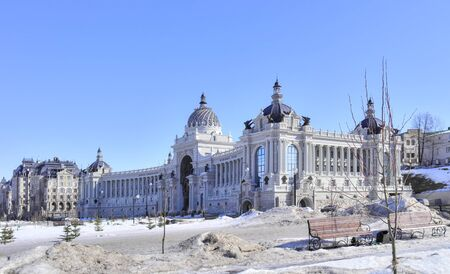 RUSSIA, REPUBLIC TATARSTAN, KAZAN - March 18.2014: State institution. Ministry of Agriculture and Food