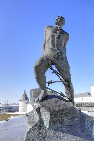 executed: RUSSIA, REPUBLIC TATARSTAN, KAZAN - March 18.2014: Monument of anti-fascists, the poet, the hero of the Soviet Union Musa Jalil was executed by the nazis