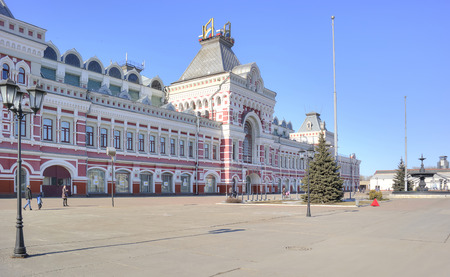 known: NIZHNY NOVGOROD, RUSSIA - March 14.2015: The complex of buildings known City Fair