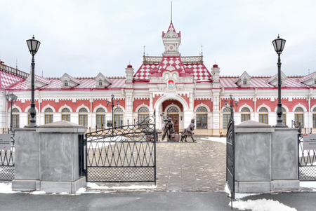 histories: YEKATERINBURG, RUSSIA - March 23.2015: Museum of History, Science and Technology of Sverdlovsk railway in the open air, in the past building of the municipal railway station Editorial