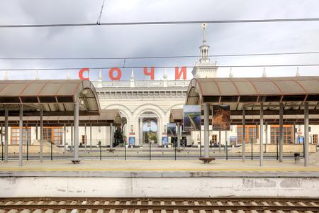 SOCHI, RUSSIA - April 29.2015: Modern railway station in city Sochi