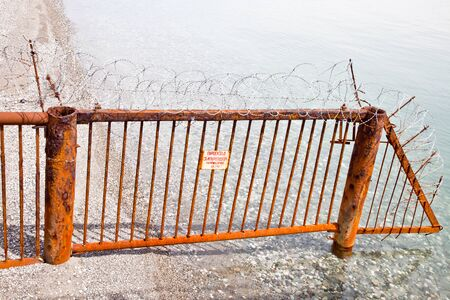 guarded: Private guarded territory, a passage-way is ashore closed
