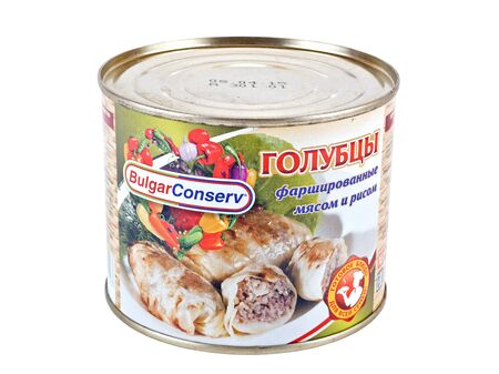 canned meat: BANK WITH LABEL STUFFED CABBAGES - July 05.2015: Prepared  canned meat in a tin isolated on white background