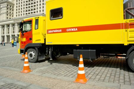 collector: MOSCOW, RUSSIA - July 08.2015: Manezhnaya Square. The special machine makes repairs collector