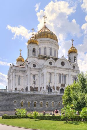 saviour: View of the Cathedral of Christ the Saviour from territory of public garden Stock Photo