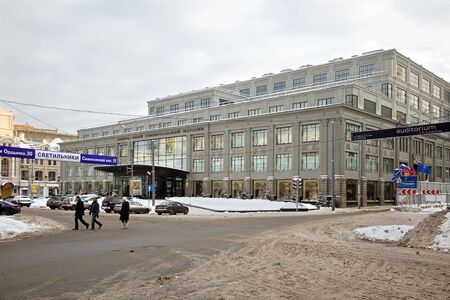 petrovka: MOSCOW, RUSSIA - January 01.2010: Central Universal Department Store. One of the greatest shops in city Moscow Editorial