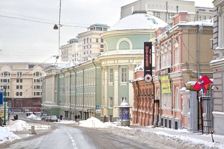 sights of moscow: MOSCOW, RUSSIA - January 01.2010: Facades of old houses on Bolshaya Dmitrovka