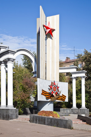 marshal: MOSCOW, RUSSIA - September 18.09: Military obelisk in honor of the fallen soldiers on the Boulevard Marshal Rokossovsky