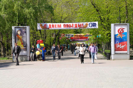 gorki: ROSTOV-ON-DON, RUSSIA - April 26.2010: Visitors at the entrance to the city Gorky Park