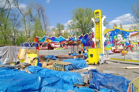 playground equipment: ROSTOV-ON-DON, RUSSIA - April 26.2010: Gorky Park. Small town of attractions. Installation attraction