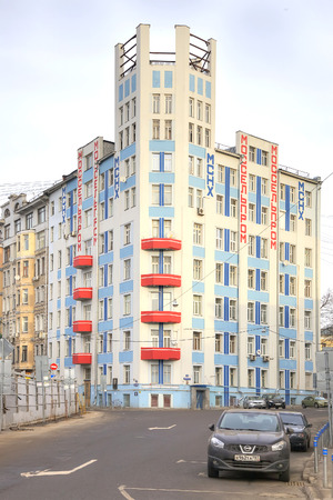 sights of moscow: MOSCOW, RUSSIA - January 01.2014: Mosselprom Building a monument of Russian constructivism and the avant-garde Editorial