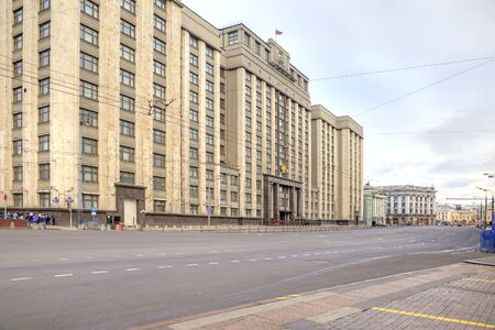 duma: MOSCOW, RUSSIA - January 01.2014: Building of the State Duma of the Russian Federation. The highest legislative authority in Russia Editorial