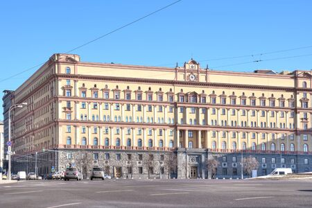 licensing: MOSCOW, RUSSIA - February 18.2016 : Building of Center on licensing, certification and defence of state secret FSB of Russia on Lubyanka Square