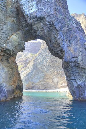Golden or Devil's Gate. A huge rock with a big hole near the extinct volcano Kara Dag Mountain