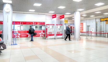 inwardly: SHEREMETYEVO, RUSSIA — March 18.2016: Cashdesks of sale of tickets on an aeroexpress in the airport of Sheremetyevo