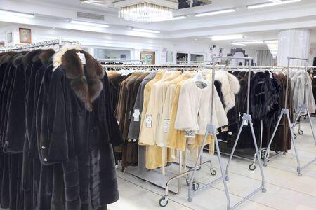 GREECE, KASTORIA - March 12.2016: Showroom coats with fur factory