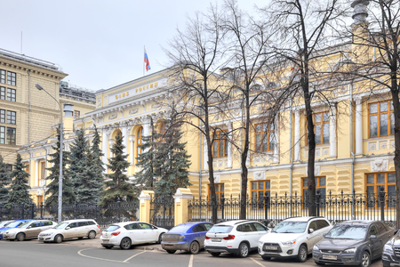 central bank: Central Bank of Russia