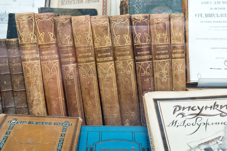 scientific literature: MOSCOW, RUSSIA - June 14.2016: Collected Works, and separate volumes of antique old books Editorial