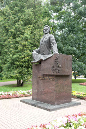 foreign affairs: GOMEL, REPUBLIC BELARUS - June 19.2016: Monument to the Russian statesman Nikolay Rumyantsev, occupying a post Minister for foreign affairs Editorial