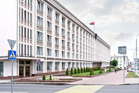 election commission: GOMEL, REPUBLIC BELARUS - June 19.2016: Administration Building Board of Deputies and the election commission