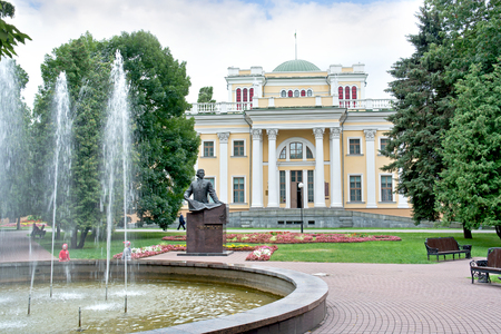 statesman: GOMEL, REPUBLIC BELARUS - June 19.2016: Square with a fountain in front of the palace of Count Paskevich