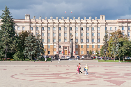 stele: BELGOROD, RUSSIA - August 31.2016: Building of regional administration and memorial complex City Military glory on the Cathedral square Editorial