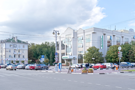 institutions: BELGOROD, RUSSIA - August 30.2016: Financial and office institutions on  Grazhdanskiy boulevard in the center of city