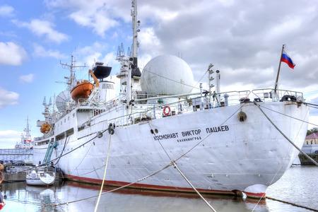 old ship: KALININGRAD, RUSSIA - September 15.2008: Research marine ship  Cosmonaut Viktor Patsayev on territory of the World Ocean Museum. Exhibit